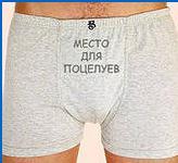янв 2010 магазины колготок екатеринбург ЖЕНСКОЙ