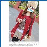 янв термобелье в декатлон купить июн 2012